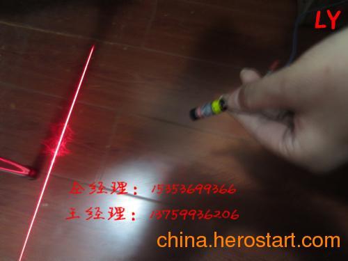 供应小型镭射激光器