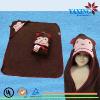 供应新款超萌动物造型毛巾披风 卡通儿童浴袍披风现货批发