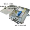 供应SMC分线箱 SMC光纤分线箱 SMC盒式光纤分线箱