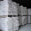 供应青海公路桥梁专用沥青阻燃剂生产厂家