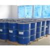 供应佛山废环氧树脂回收|广州收购废天那水|三水回收废酒精价格|增城回收废聚醚最高价