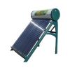 供应太阳能热水器模式_特嘉能源(图)_太阳能热水器企业