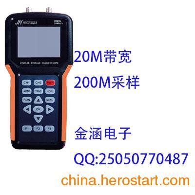 供应金涵JDS2022A