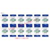 供应电子监管码印刷系列-阿昔洛韦包装印刷样本