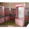 供应宏泰木质货架|木质展柜制作厂家|烟展柜|红酒柜|鞋展柜