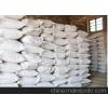 供应节能环保价格低四合一增燃消烟脱硫除尘剂
