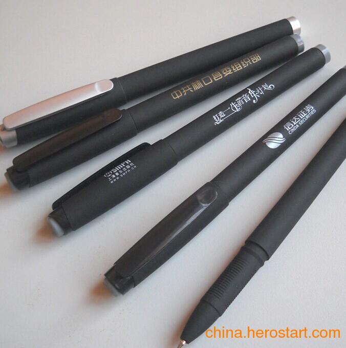 供应厂家直销优质价廉中性签字笔,广告商务书写笔,档案笔定制