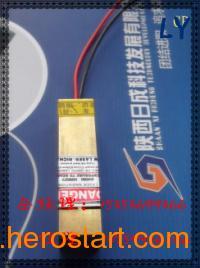 供应高功率红外激光器