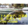供应天津水下勘察、水下安装中国巨龙潜水工程公司