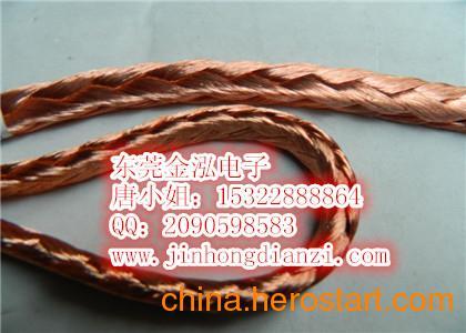 TZ/TZX铜编织线、多层铜编织线供应