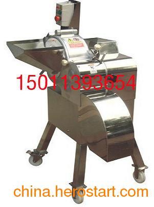 供应水果切丁机|蔬菜切丁机|洋葱切丁机|不锈钢水果切丁机|进口蔬菜切丁机