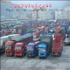 上海苏州到锦州-朝阳-阜新-葫芦岛-盘锦货运回程车feflaewafe