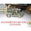 西安工业模型设计电话