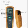 供应CO-180一氧化碳检测仪