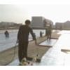 供应防水补漏高压注浆,诚通环卫,防水补漏专修楼房漏水