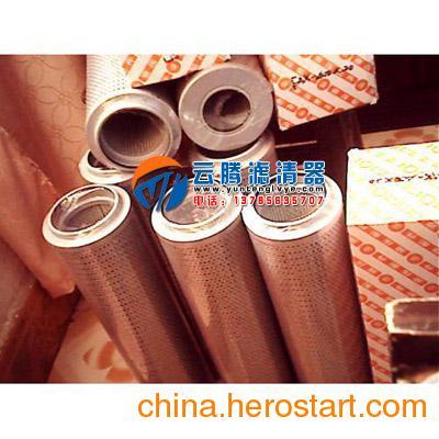 供应HBX-630*10黎明滤芯武汉订购