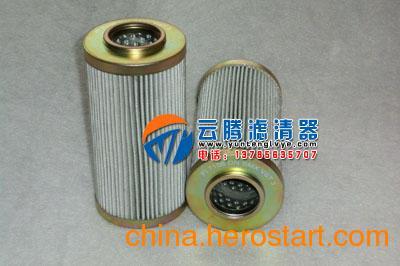供应专业生产425930液压油滤芯