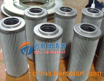 云腾滤清器厂供应唐纳森p550787进口液压滤芯