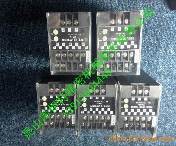 供应日本TOYOKEIKI(东洋计器)TOYO KEIKI继电器电量变送器 DGS-1A