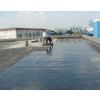 供应防水施工工程、诚通环卫、专业防水施工
