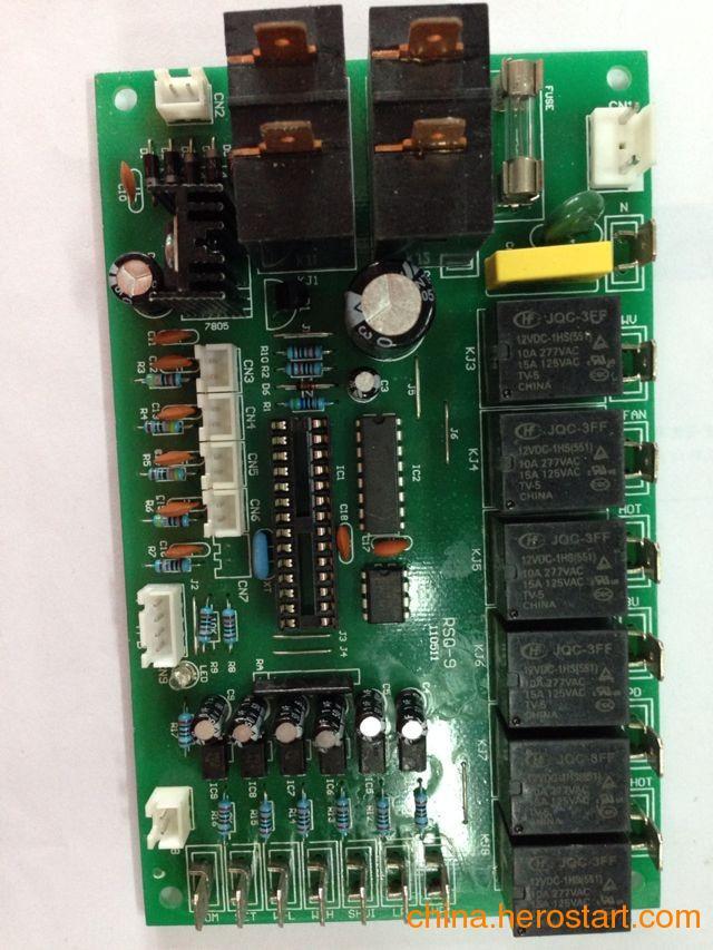 供应单系统热泵控制器、热泵热水器控制器、热泵中央空调