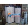 供应P522452,AF4896空气滤芯规格