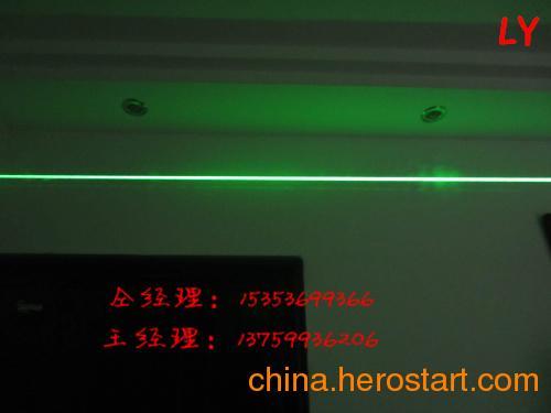 供应钢板印刷绿光一字