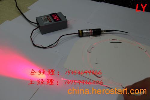 供应光纤耦合半导体