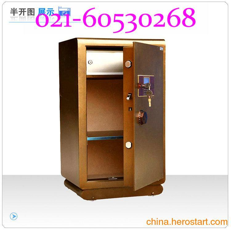 供应上海大型保险柜订做