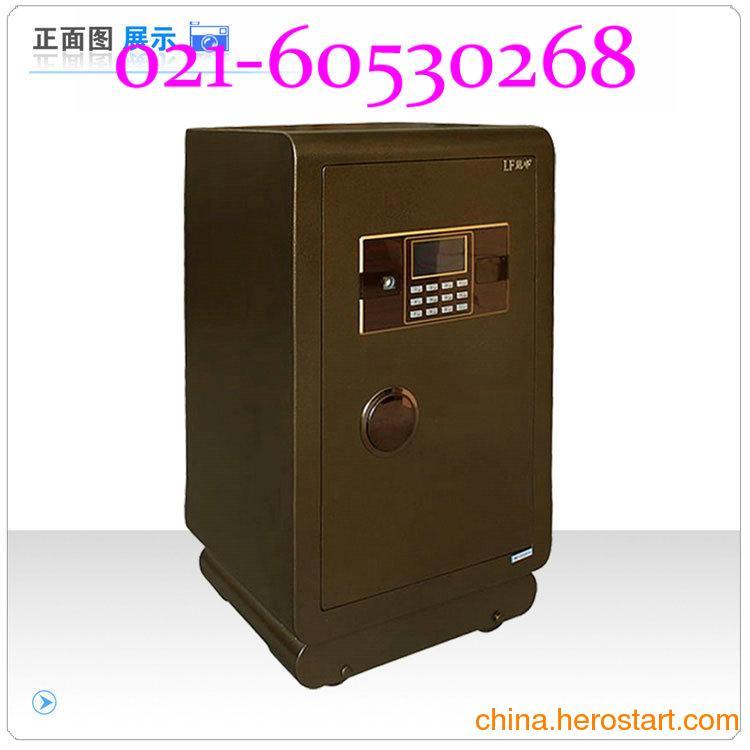 供应订做上海珠宝店保险箱