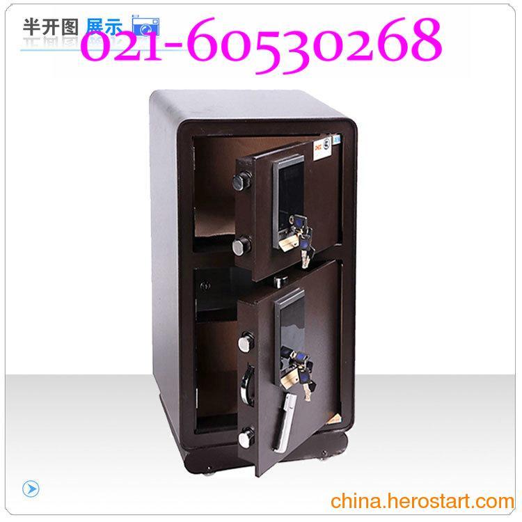 供应定做上海珠宝店保险箱