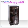 供应上海财务室专用保险箱