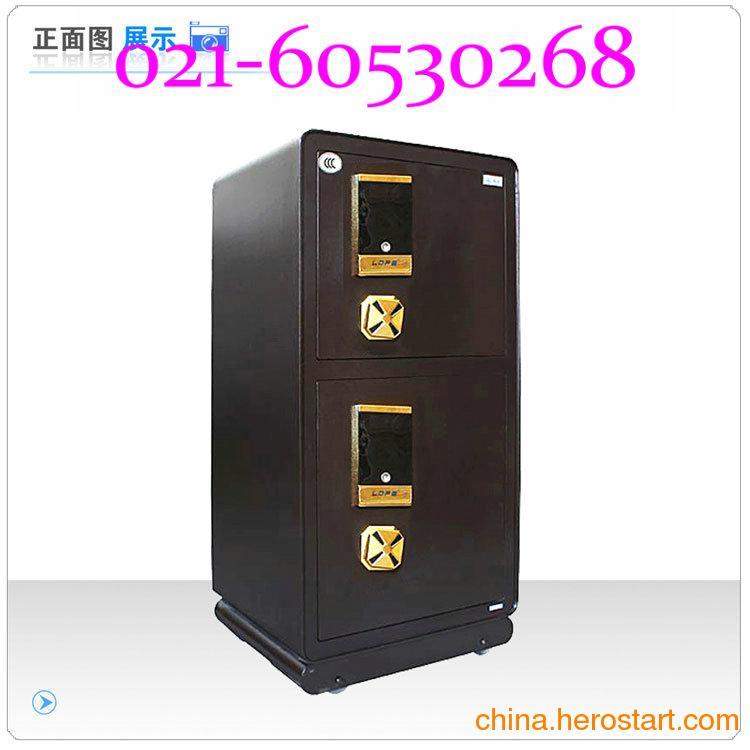 供应上海前台收银保险箱