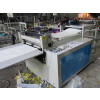 供应厂家1300mm-纸张横切 无纺布横切机 不干胶横切机 薄膜横切机