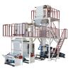 供应厂家专业推荐两层双层共挤吹膜机