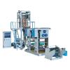 厂家热销供应连线一体吹膜机印刷机吹膜机连线