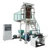 供应厂家专业推荐高低压PE吹模机 高压膜吹膜机