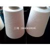 供应气流纺涤纶纱线12支 纯涤12支 涤纶大化纤 12s