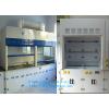 供应提供四川乐山实验室家具/加工实验室PP材质通风柜