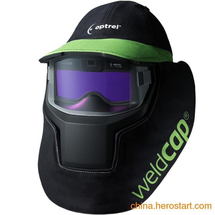 供应瑞士optrel欧博瑞自动变光焊帽 weldcap 电焊面罩