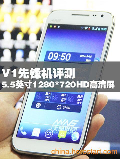供应大明手机POS机真正好用的手机POS刷卡机