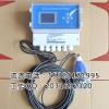 供应天津超声波液位变送器厂家 塘沽超声波液位传感器价格