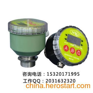 供应天津超声波料位计开关 天津超声波物位计传感器厂家