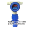 供应国产超声波液位计价格 天津防腐超声波液位计厂家