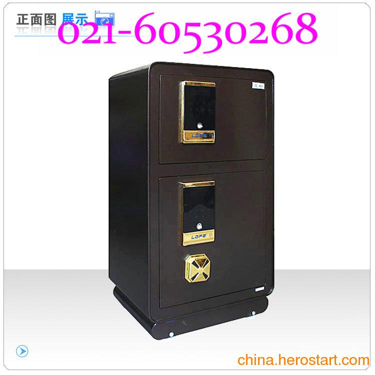 供应上海前台收银保险柜