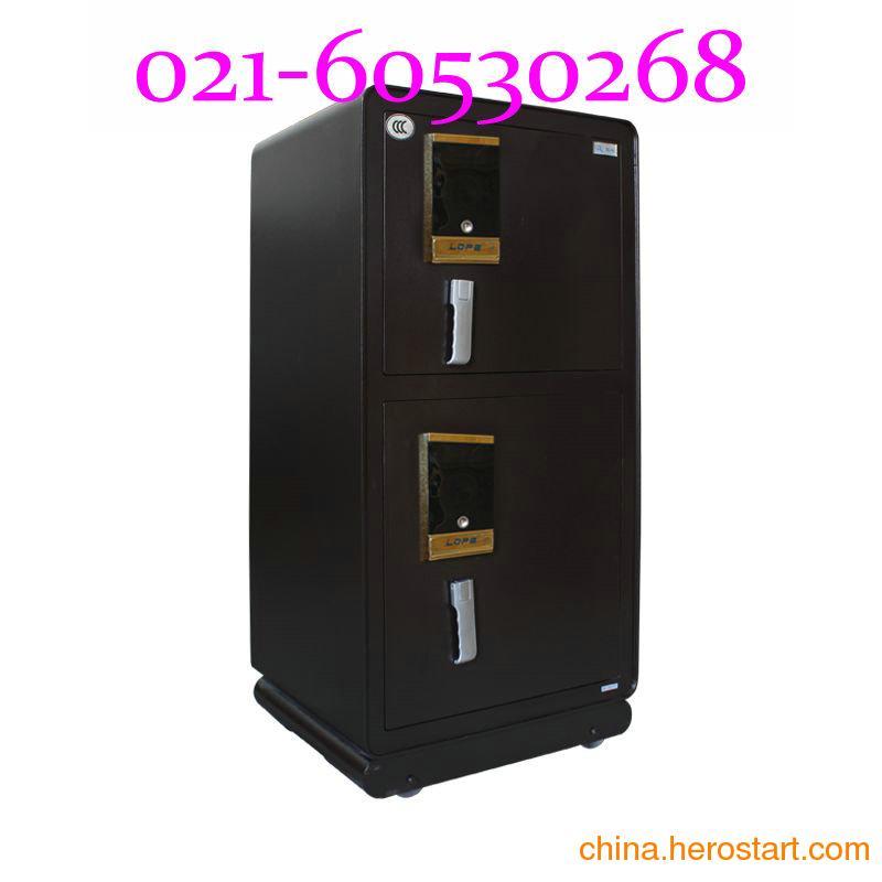 供应上海投币保险柜