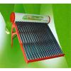 供应太阳能热水器_特嘉能源_太阳能热水器报价