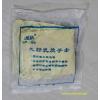 供应灭菌乳胶手套(单付包装)