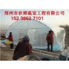 供应郑州新型建造单体简易拱棚造价