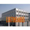 供应惠州生活水箱,惠州消防水箱,惠州组合水箱,惠州焊接水箱